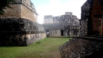ekbal экскурсии мексика
